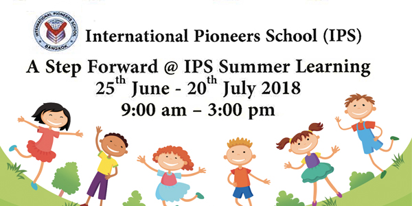IPS SUMMER SCHOOL
