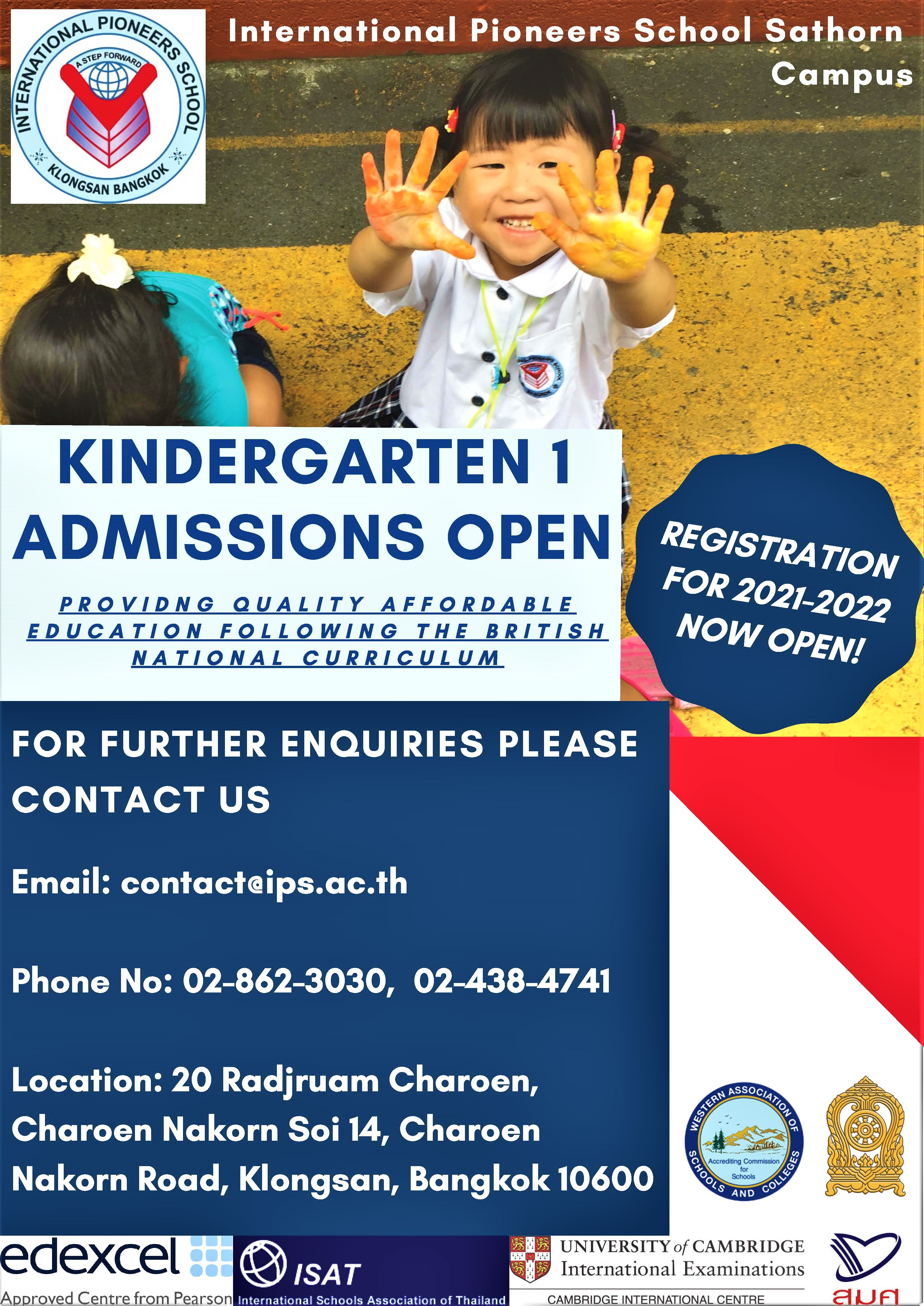 Kindergarten 1 Admissions OPEN for Academic Year 2021-2022