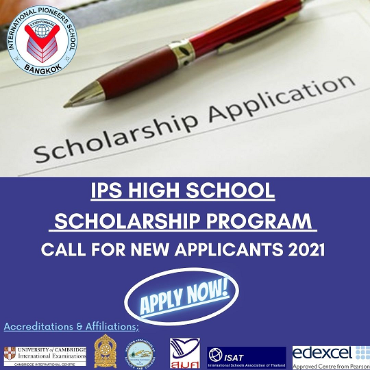 High School Scholarships for  Non-IPS Students